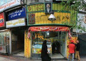 بستنی-اکبر-مشتی-تهران